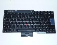 Tastatur Lenovo ThinkPad T400 T500 W500 T60 T61 R400 R500 DEUTSCH WIE NEU